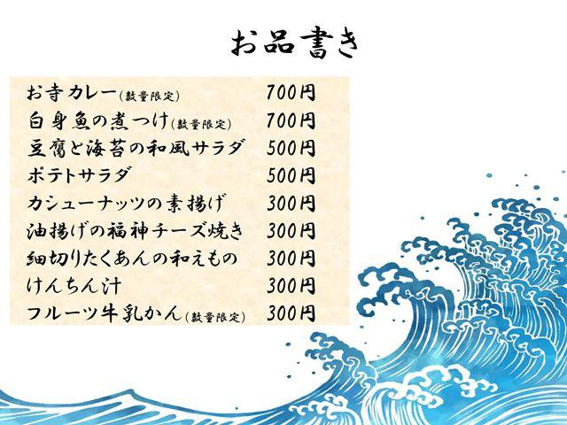 f:id:hironosaori:20181114162244j:plain