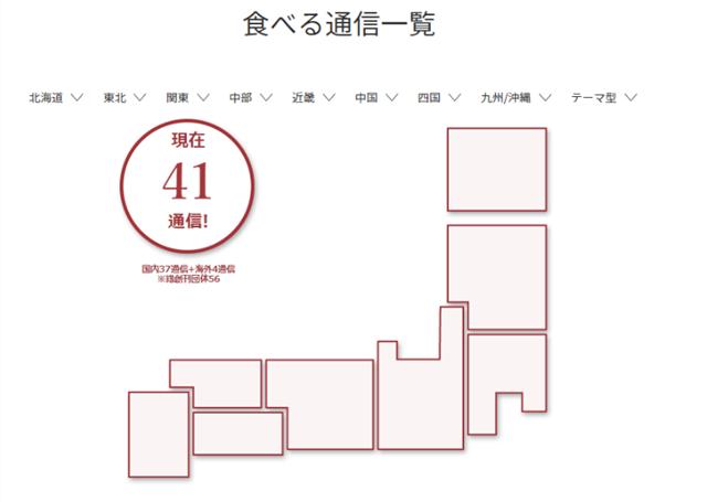 f:id:hironosaori:20190402161025p:plain